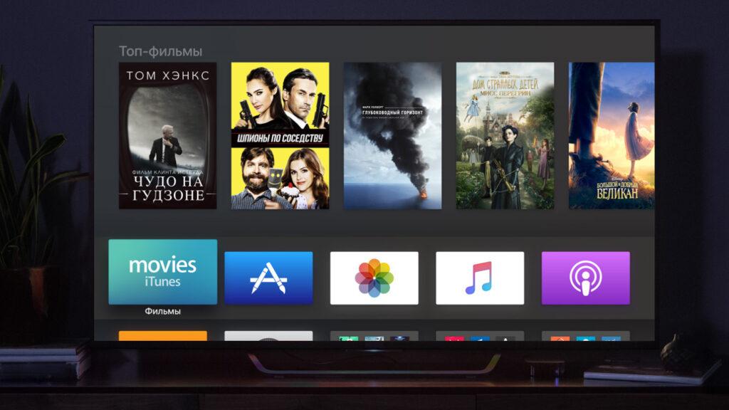 пульт apple tv 4k